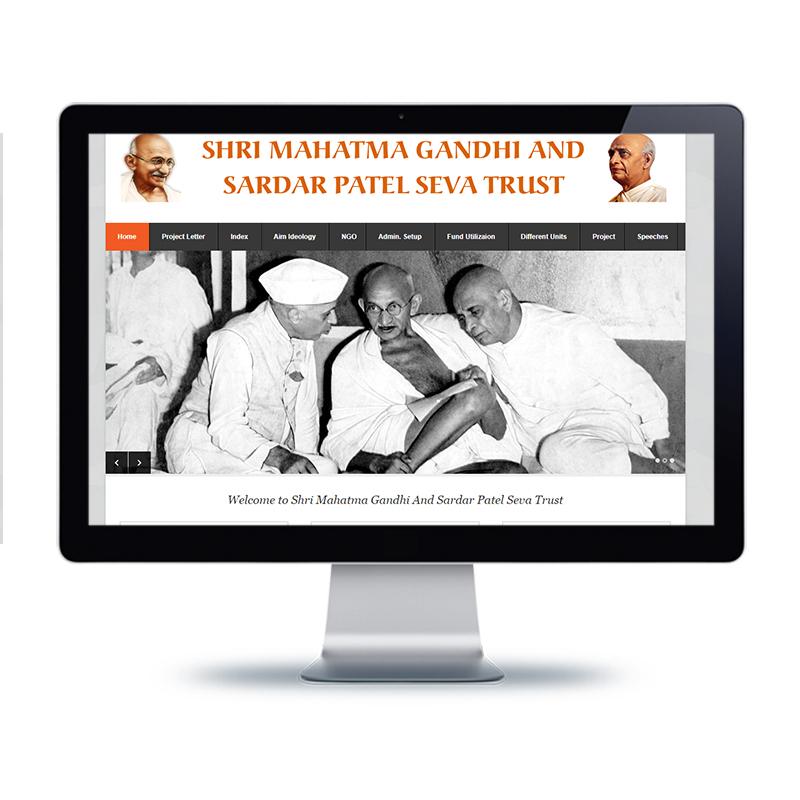 Shree Mahatma Gandhi and Sardar Patel Trust